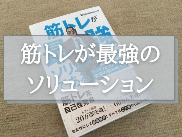 f:id:imaterasu:20200810170733j:plain