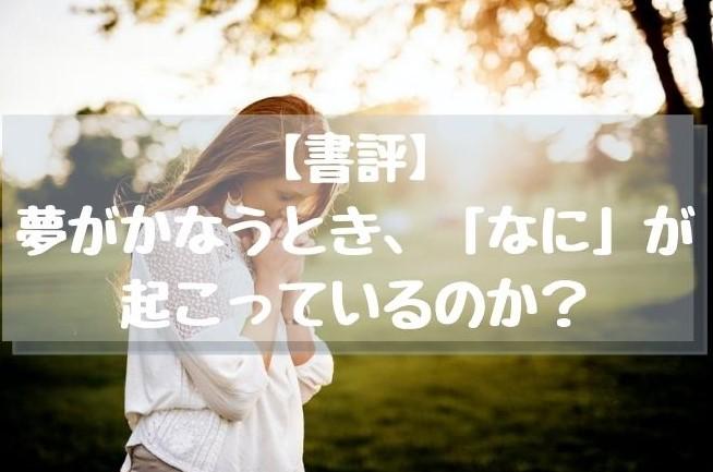 f:id:imaterasu:20200822145711j:plain