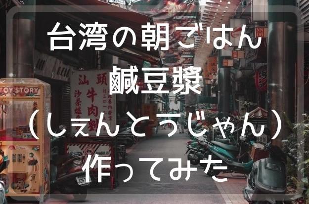 f:id:imaterasu:20200829134414j:plain
