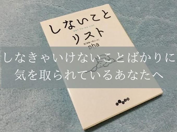 f:id:imaterasu:20200829185434j:plain
