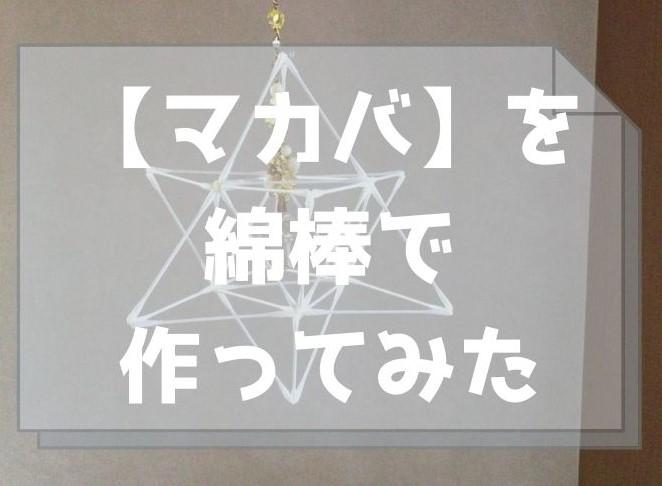 f:id:imaterasu:20200830161312j:plain