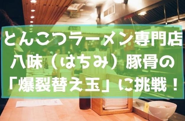 f:id:imaterasu:20200905165918j:plain