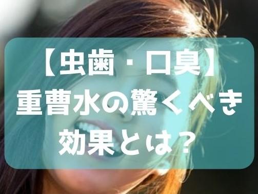 f:id:imaterasu:20200906150759j:plain