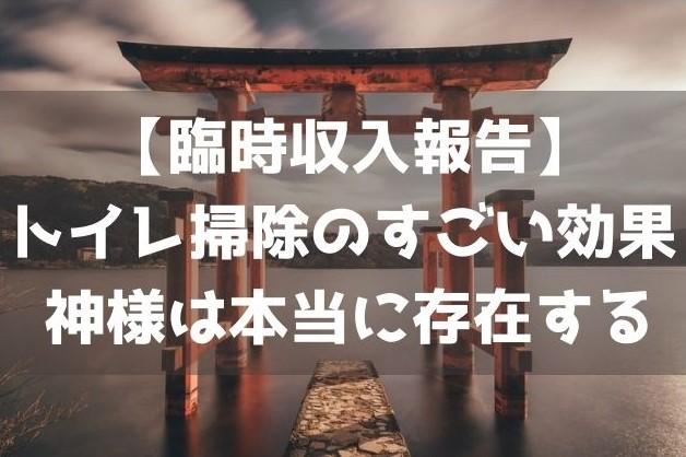 f:id:imaterasu:20200908161517j:plain