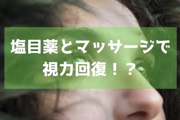 f:id:imaterasu:20200908163014j:plain