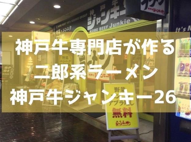 f:id:imaterasu:20200912143723j:plain