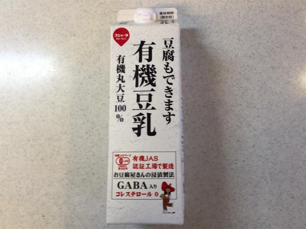 f:id:imaterasu:20200912151936j:image