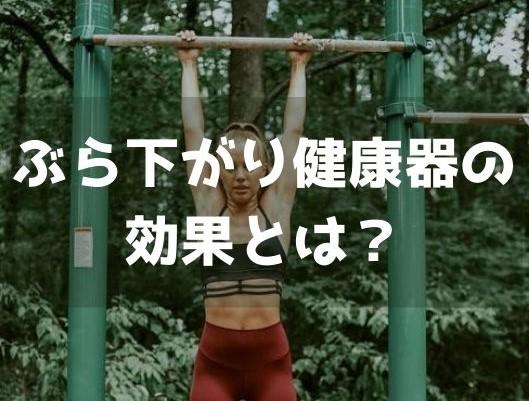 f:id:imaterasu:20200919153612j:plain