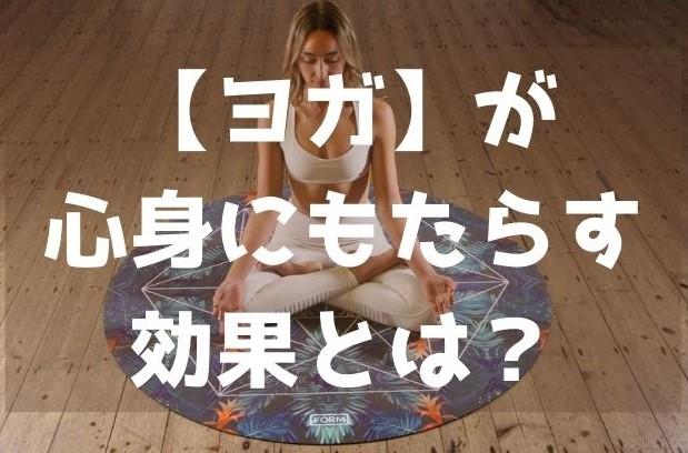 f:id:imaterasu:20200919160722j:plain