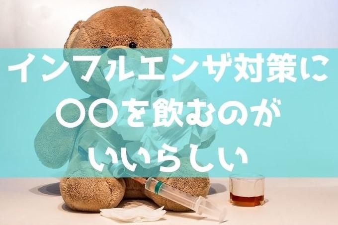 f:id:imaterasu:20200927112633j:plain