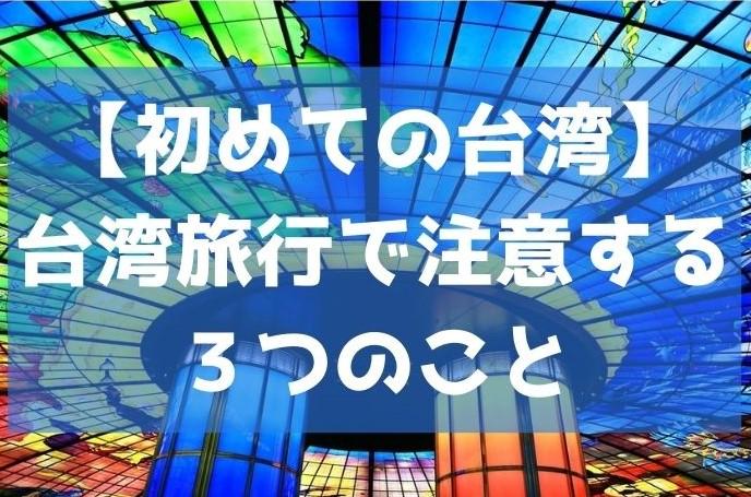f:id:imaterasu:20201004150010j:plain