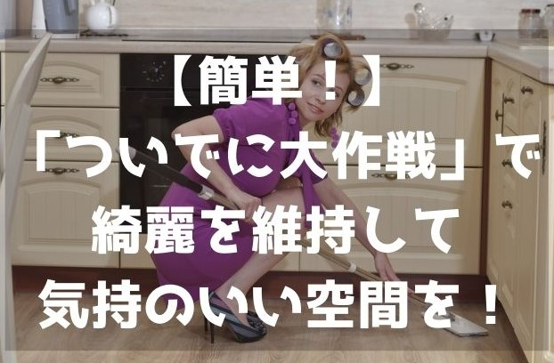 f:id:imaterasu:20201004151752j:plain