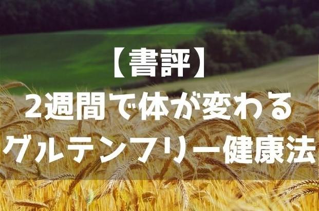 f:id:imaterasu:20201005140254j:plain