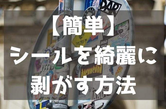 f:id:imaterasu:20201011093334j:plain