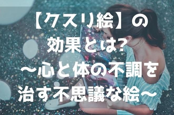 f:id:imaterasu:20201017134732j:plain