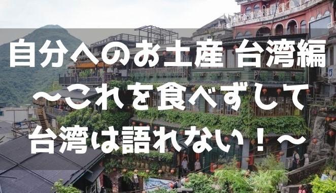f:id:imaterasu:20201024150750j:plain