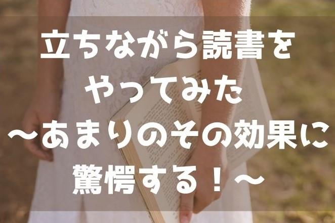 f:id:imaterasu:20201024154102j:plain