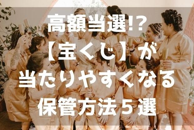 f:id:imaterasu:20201109162806j:plain