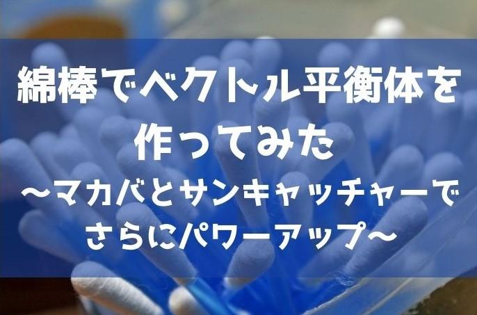 f:id:imaterasu:20201123111953j:plain
