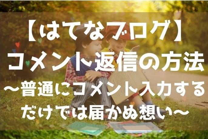 f:id:imaterasu:20201123185506j:plain