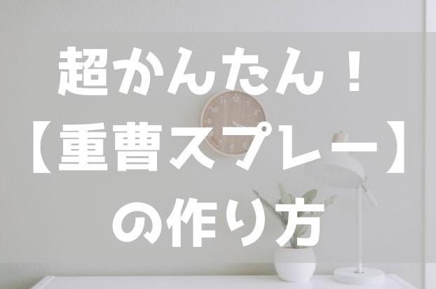 f:id:imaterasu:20201128161342j:plain
