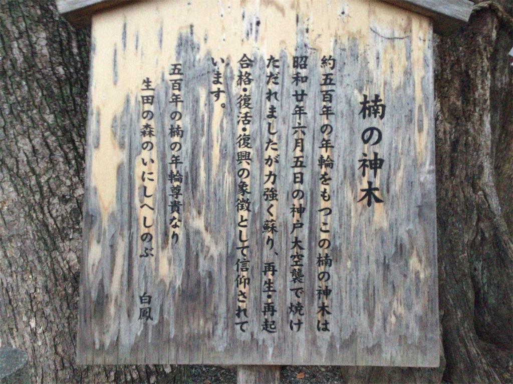 f:id:imaterasu:20201130194141j:image
