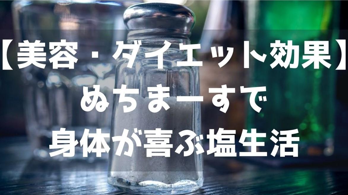 f:id:imaterasu:20201219162651j:plain