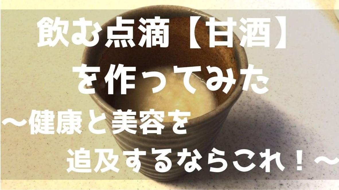 f:id:imaterasu:20201226143514j:plain