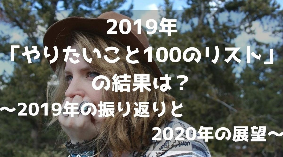 f:id:imaterasu:20210101145013j:plain