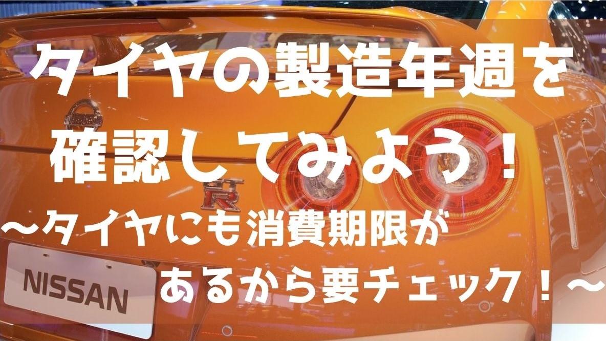 f:id:imaterasu:20210110134541j:plain