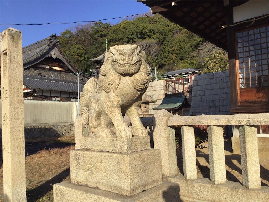 f:id:imaterasu:20210116100608j:image