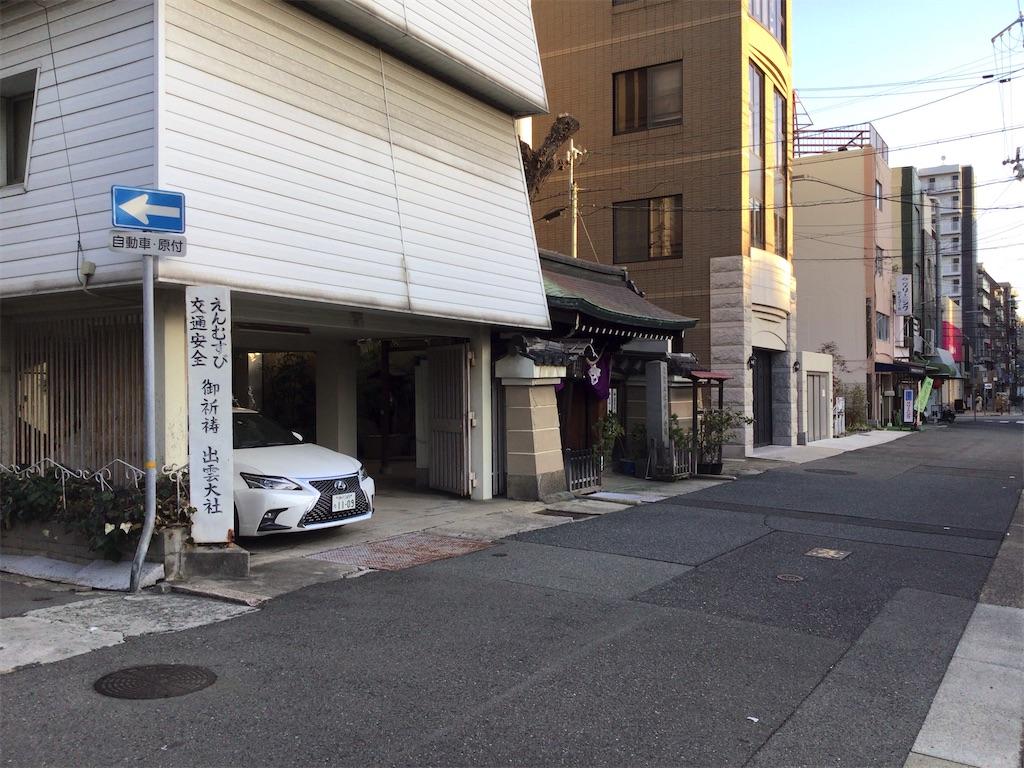 f:id:imaterasu:20210116101459j:image
