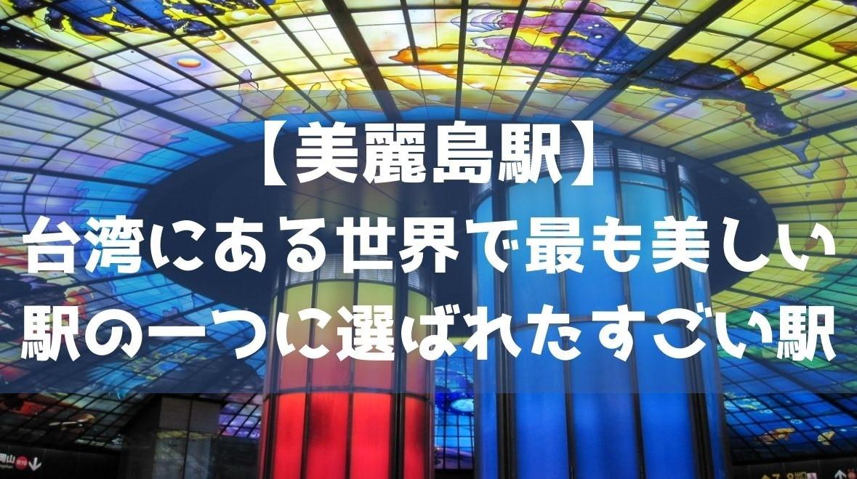 f:id:imaterasu:20210117104557j:plain