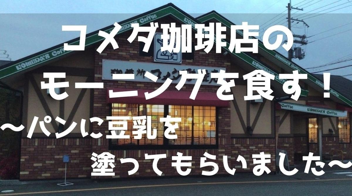 f:id:imaterasu:20210117113402j:plain