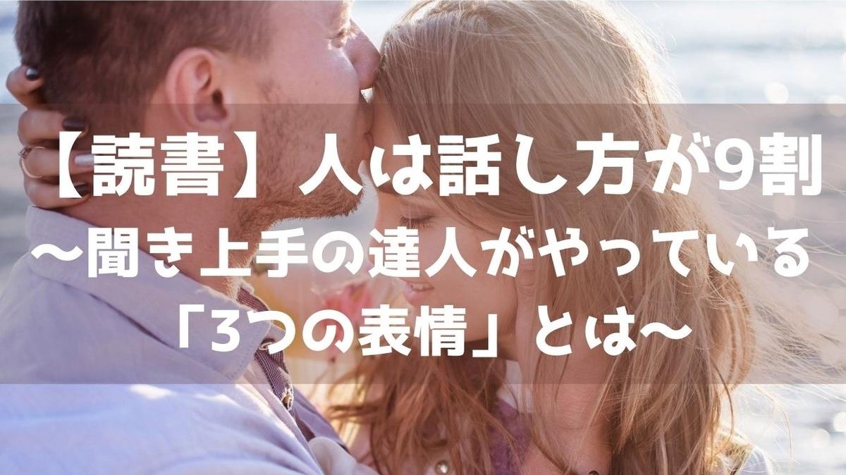 f:id:imaterasu:20210124165018j:plain