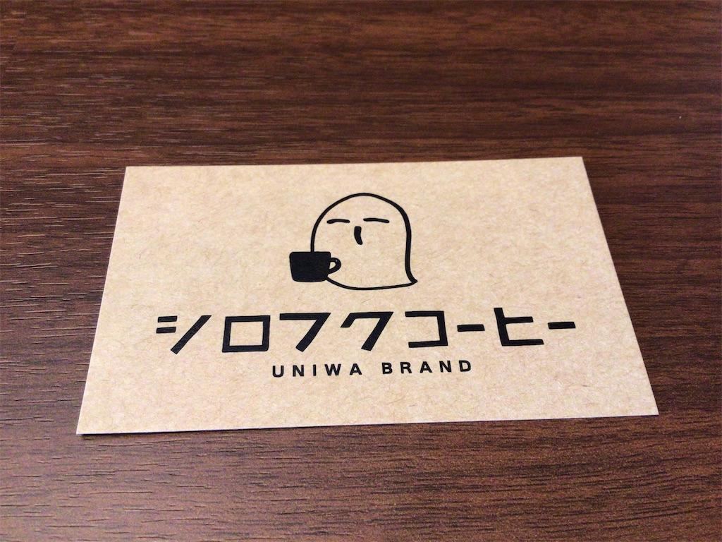 f:id:imaterasu:20210127162601j:image