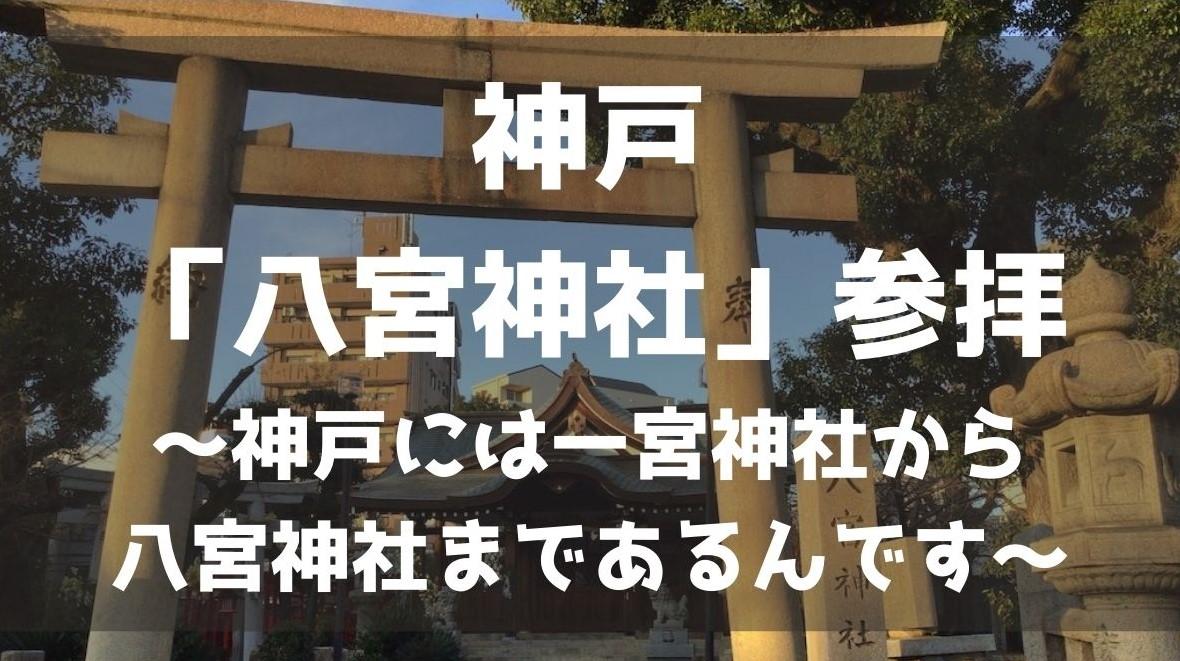 f:id:imaterasu:20210207144726j:plain