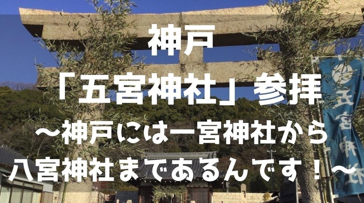f:id:imaterasu:20210220114535j:plain