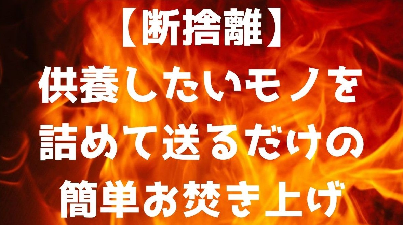 f:id:imaterasu:20210226142626j:plain