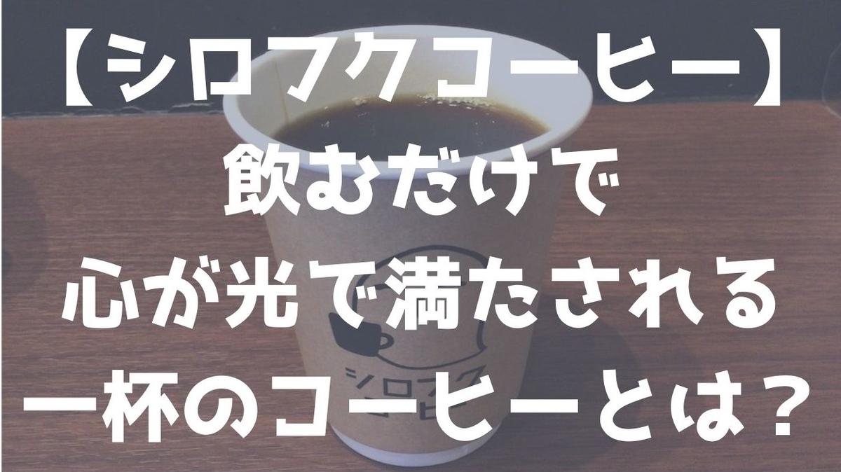 f:id:imaterasu:20210228144009j:plain
