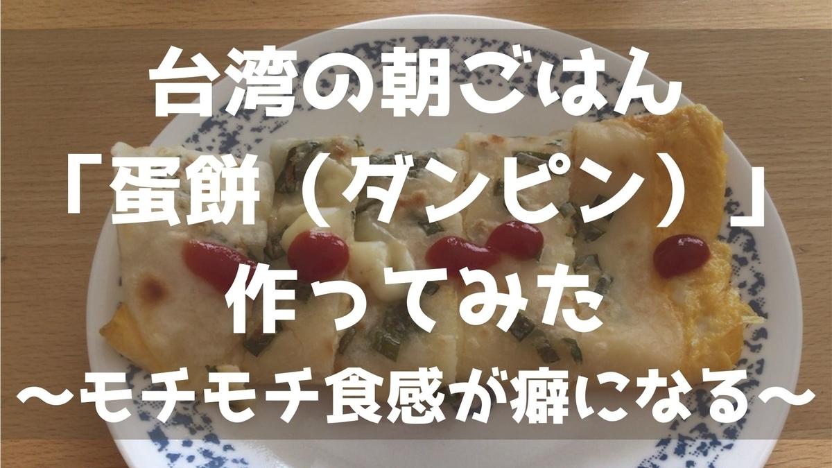 f:id:imaterasu:20210328155941j:plain