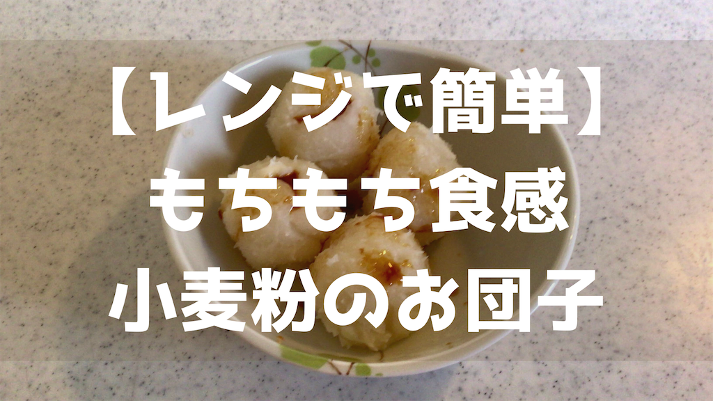 f:id:imaterasu:20210407181019p:image
