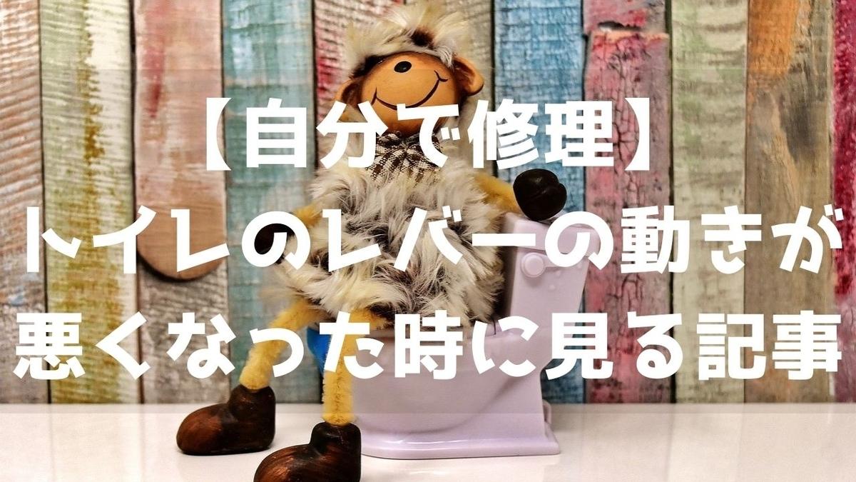 f:id:imaterasu:20210417141657j:plain