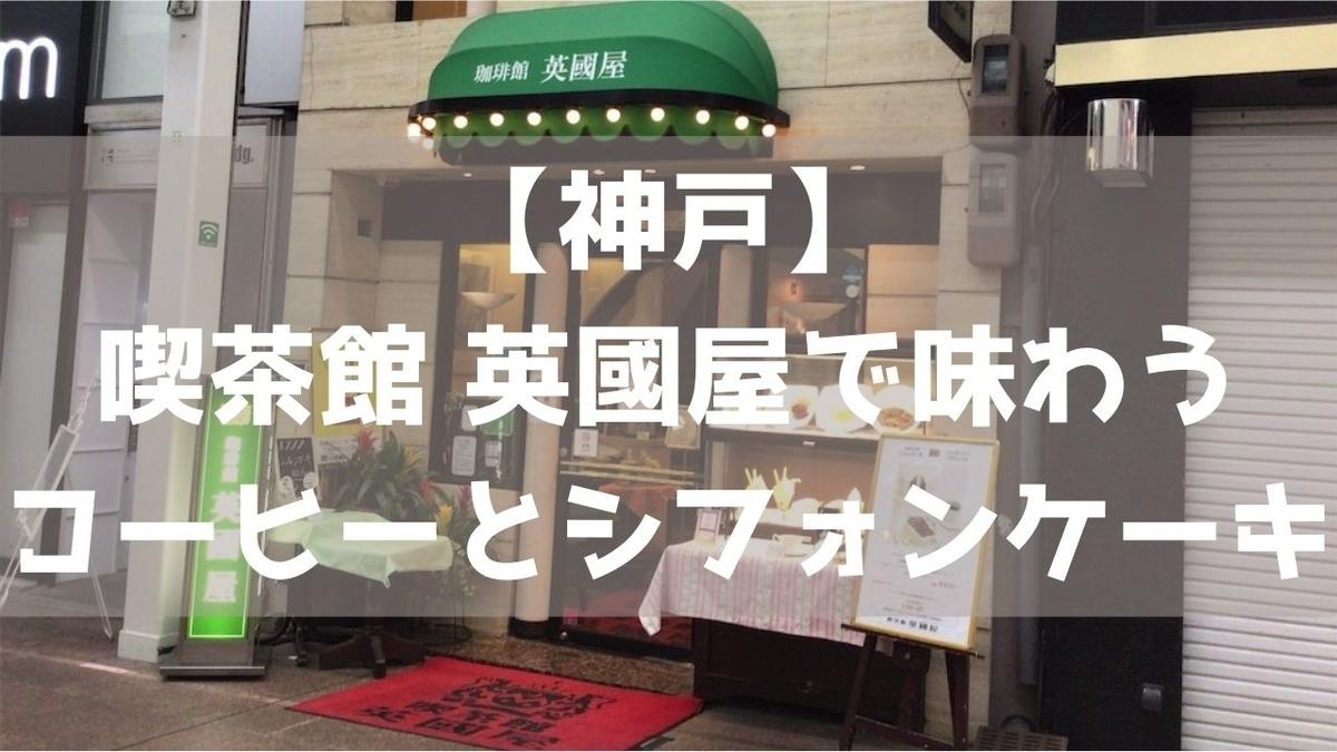 f:id:imaterasu:20210418152010j:plain
