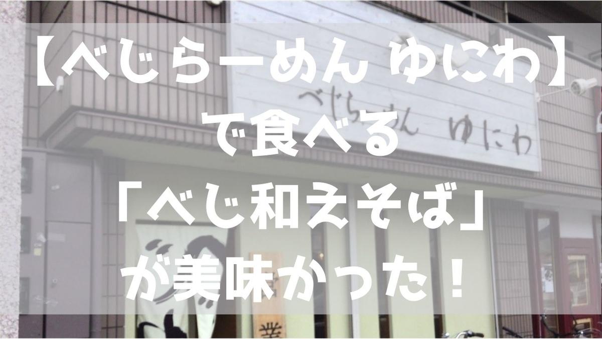 f:id:imaterasu:20210422143649j:plain