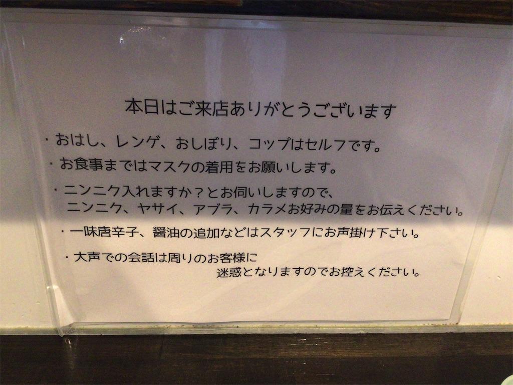 f:id:imaterasu:20210502111551j:image