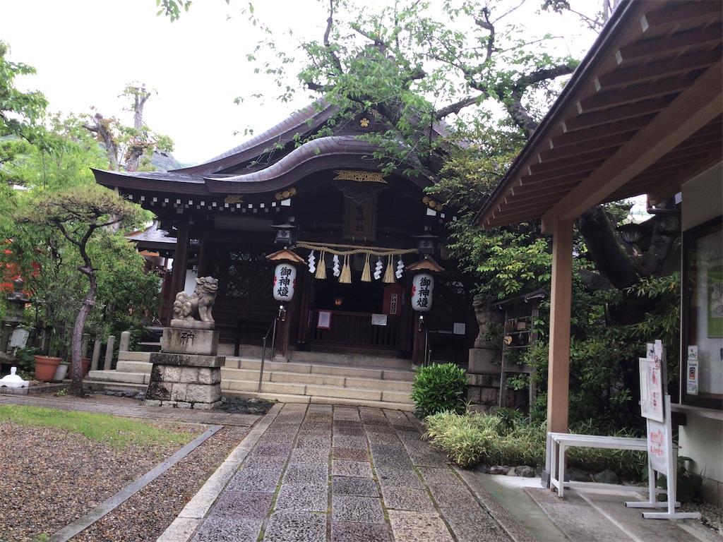 f:id:imaterasu:20210502111845j:image