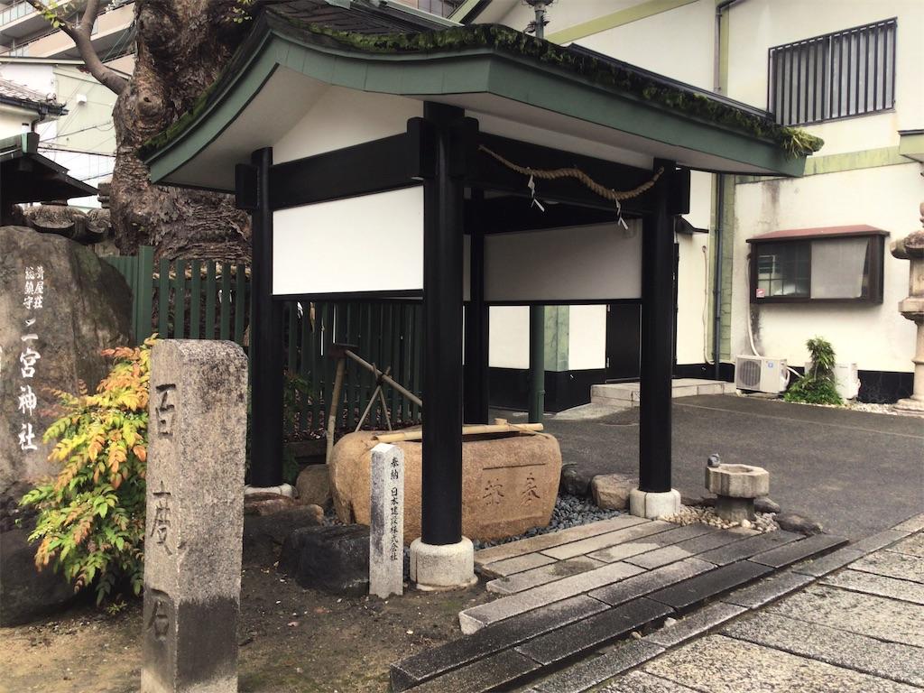 f:id:imaterasu:20210502112128j:image