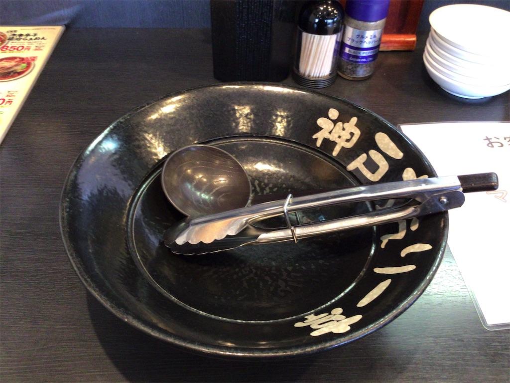 f:id:imaterasu:20210506151021j:image