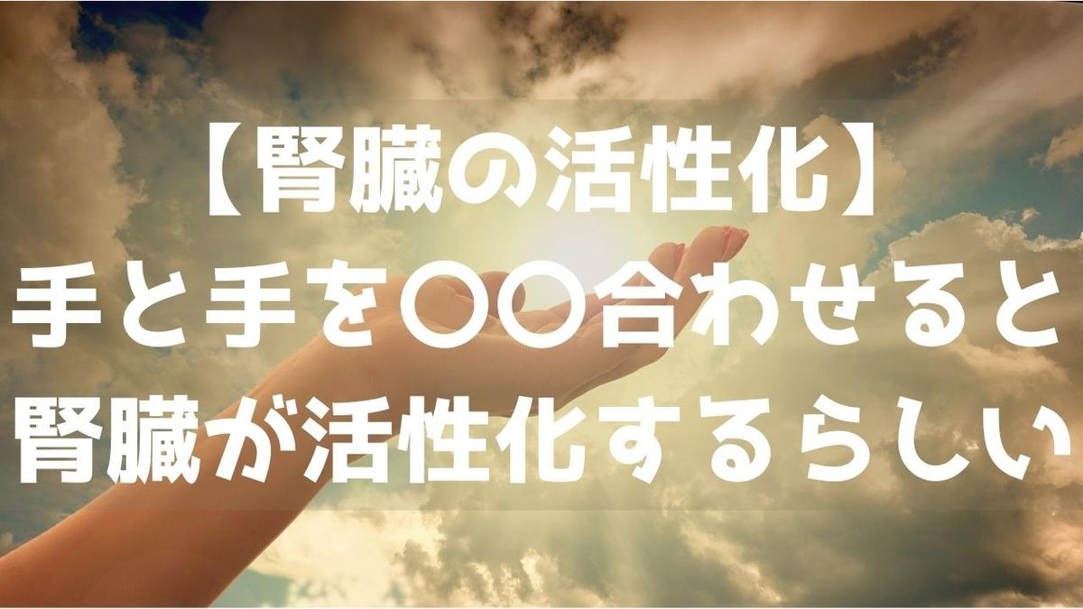 f:id:imaterasu:20210508154622j:plain